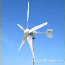 Hye 600W China Wind Turbine Manufacturer