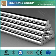 ASTM B 348 Uns R50400 ASTM Grade 2/Ti Gr. 2 ASTM Titanium Bar