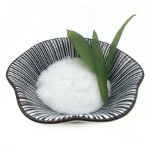 Soybean Extract Cas 10094-58-3 Soybean Oligosaccharide 98%