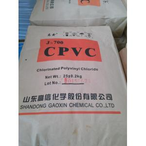 Hot Selling for CPVC Resin Material CPVC Resin Extrusion Grade For CPVC Pipes and Fitting export to Niue Supplier