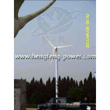 partes de 5kw e gerador de preços de turbina de vento
