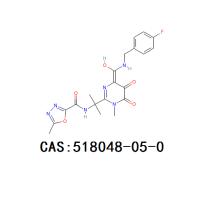 Raltegravir cas 518048-05-0 Raltegravir free base