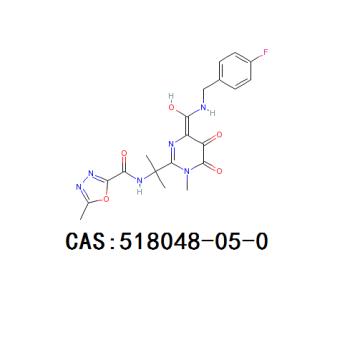 Raltegravir Free Base Api Cas 518048-05-0