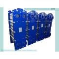 Échangeur de chaleur à plaque amovible pour refroidissement