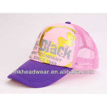 Adult/children mesh cap/trucker cap with nice printing, in polyester fabric