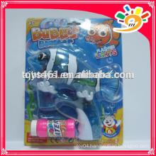 Plastic bubble gun toy