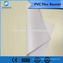 Outdoor/indoor activity and sport games pvc flex banner