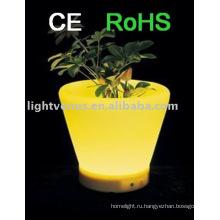Украшение цветочного горшка СИД класс IP54 цвет RGB изменяя перезаряжаемые светящиеся горшки плантатор