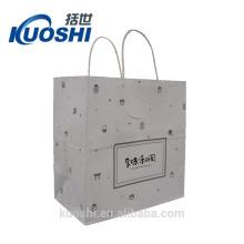 bolsa blanca de papel impreso con estampado de logo