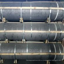 Электродуговая печь UHP графитовые электроды
