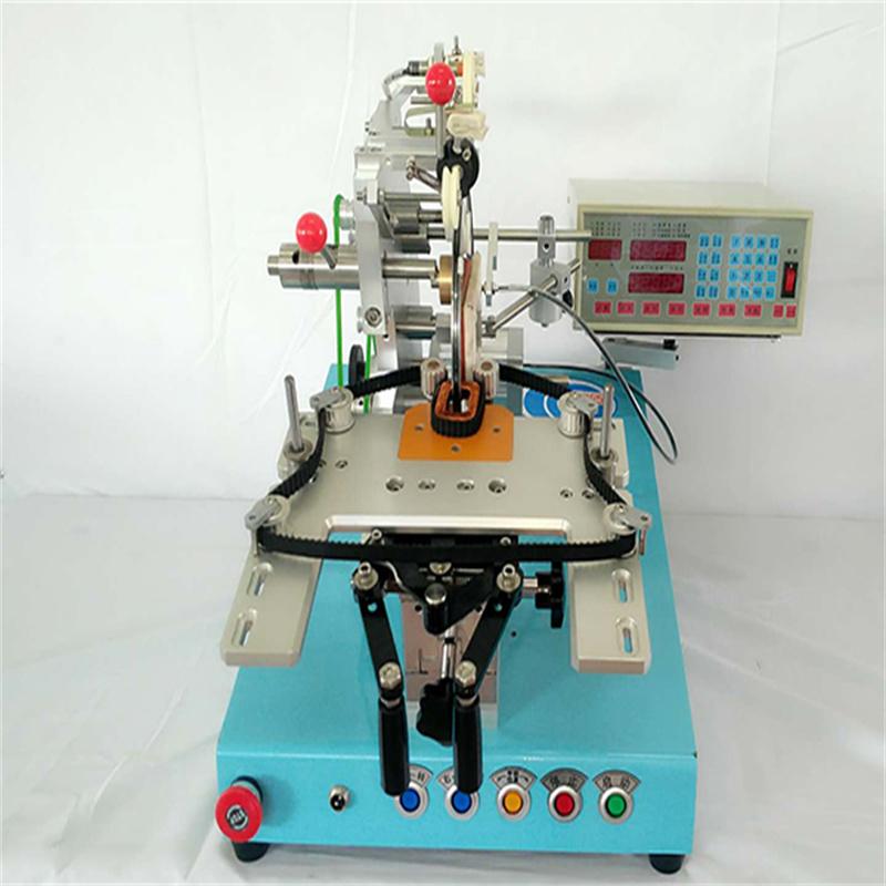 DG606AY1 coil winding machine
