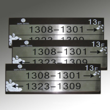 Room Number Stainless Steel Etched Plaque