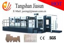 high speed automatic die cutting and creasing machine