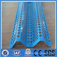 Perforted Metal Mesh Panel