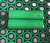 find flashlight battery Sony 18650 VC7