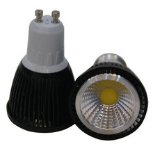 Светодиодная прожекторная лампа 5 Вт