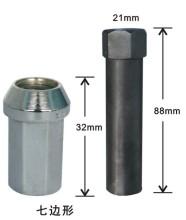 23mm open bulge acorn lug nuts