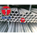 ASTM+B444+UNS+N06625+Nickel+Alloy+Steel+Tube