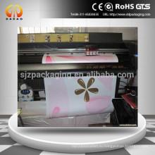 PP синтетическая бумага / струйная синтетическая бумага