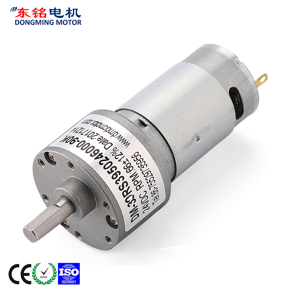 12v geared motors