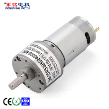 Motorreductor de 30 mm cc a 100 rpm