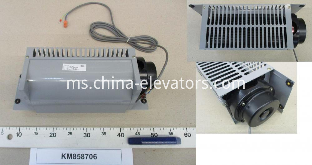 Car Fan with Cable for KONE Elevators KM858706