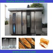 Baking Supplies Industrial Bread Making Machine-Rotary Rack Oven