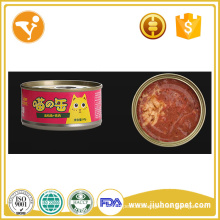 Snack Foods Distributors Cat Wet Food Tuna Flavor Pet Canned