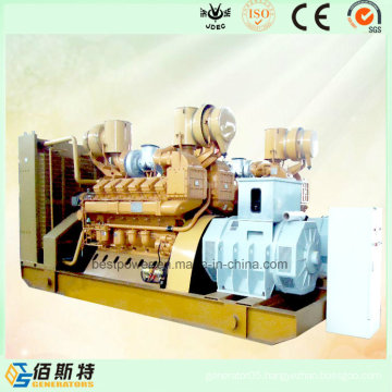 1650kw Jichai Powerful Diesel Generator Set with Diesel Engine