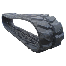 Mitsubishi Replacement Rubber Track (450X83.5X72)