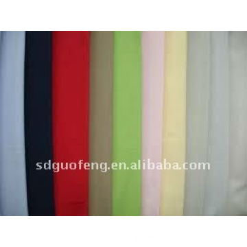 white cotton poplin home textile fabric