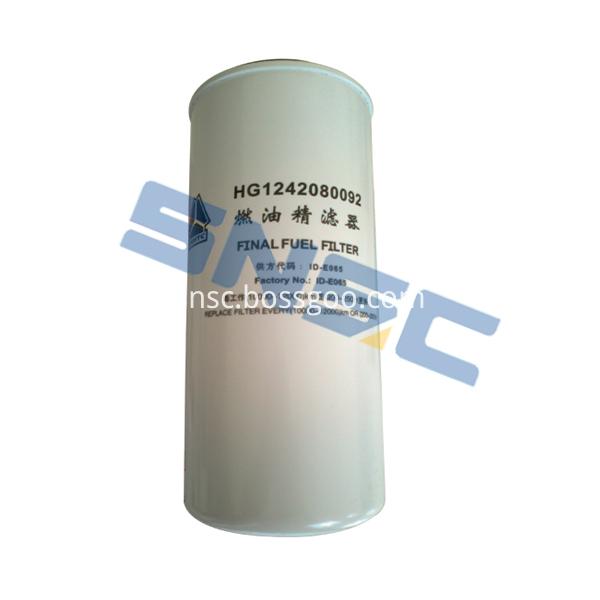 Hg1242080092 Oil Filter 1