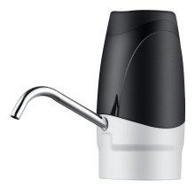 Automatic Water Pump Dispenser