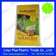 bopp laminated bag packing sugar, rice, fertilizer, feed, etc