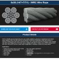 6X36 (14/7+7/7/1) - IWRC Wire Rope