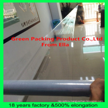 High Quality Stretch Wrap Film