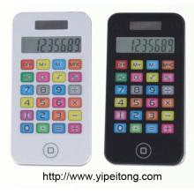 Iphone shape calculator