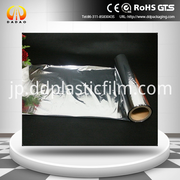 High barrier metallized BOPA film (4)