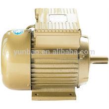 популярный двигатель компрессора воздуха одиночной фазы 1.1kw