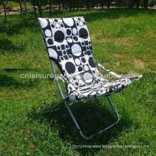 Adjustable Beach Sun Chair