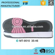 Adult Natural Thick Rubber Rubber Sole