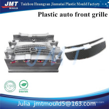 Huangyan car front grille well designed plastic injection mould