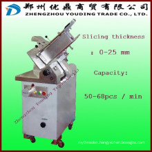 full automatic frozen meat cutting machine