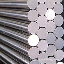 Round Steel Bars(steel bar,round bars)