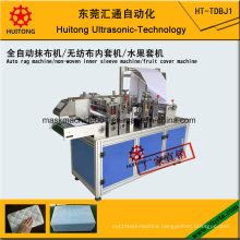 Auto Non-Woven Fruit Cover Machine