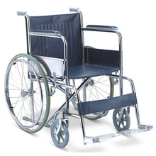 Steel Manual Wheel Rolling Chair