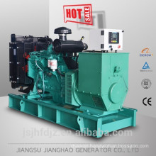 With Cummins Engine,100kw power diesel generator set price
