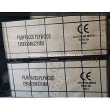 Contreplaqué multicouche filmé 1250 * 2500 * 21mm pour construction avec certificat Ce