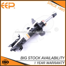 Auto Part Supplier Shock Absorber Prices For Mazda M2 Dh01-34-900