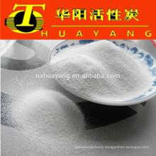 AAA Grade sandblasting white fused alumina F46